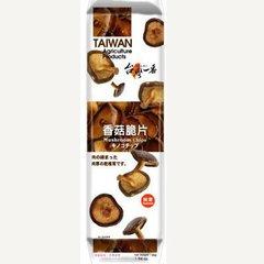 台 灣一番香菇脆片$89~10包免運