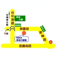 弘富電訊企業社