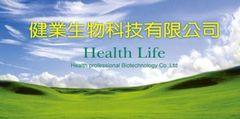 健業生物科技有限公司