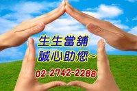 台北公營當舖~汽車借款大台北全區域不分地段皆可辦