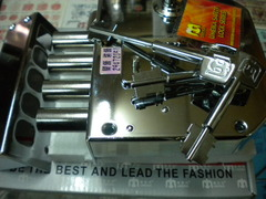 加強型五段伸縮葉片鎖