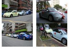 金龜車結婚車隊結婚禮車廣告電視劇拍攝租車租用服務