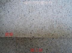 石材鏽璜專用特殊洗劑NK1000
