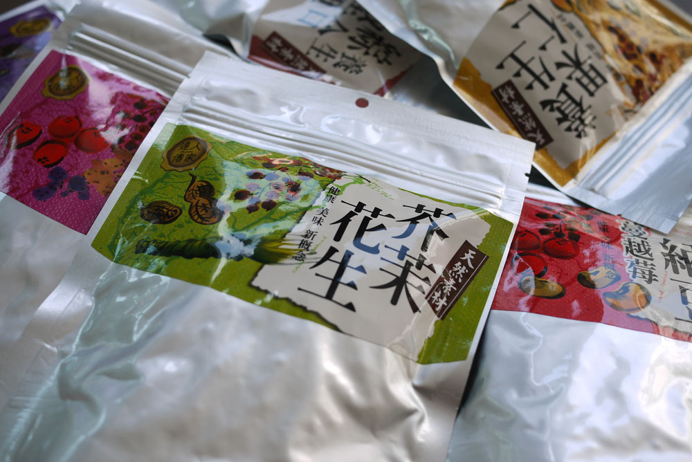 百桂食品有限公司