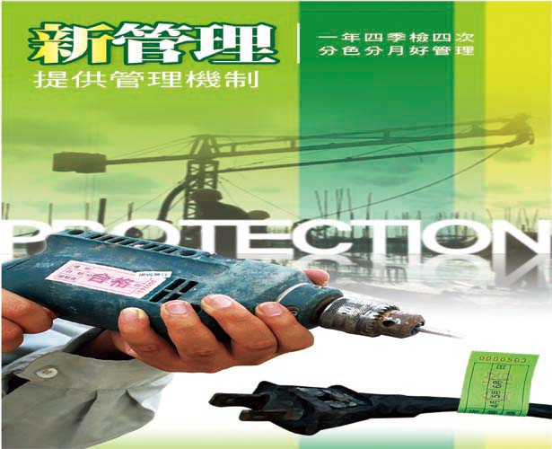 元太水電工程實業有限公司