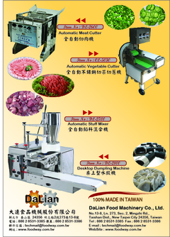 DL-2100 桌上型水餃包餡機