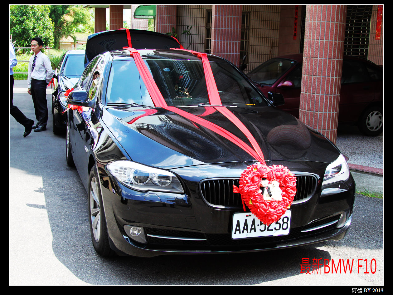 阿德結婚禮車