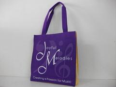 專業製造各種袋類製品.團體服.禮贈品