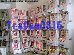 鑫誠電子科技公司