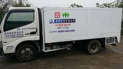 服務項目:廢食用油回收