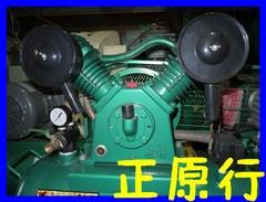正原行 晶鑽10HP高壓空壓機