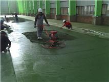 自平式水泥、金鋼砂地坪粉光、水性環氧樹脂、防水施工