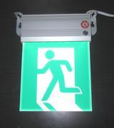 LED緊急出口燈-避難方向標示燈-消防燈-逃生燈