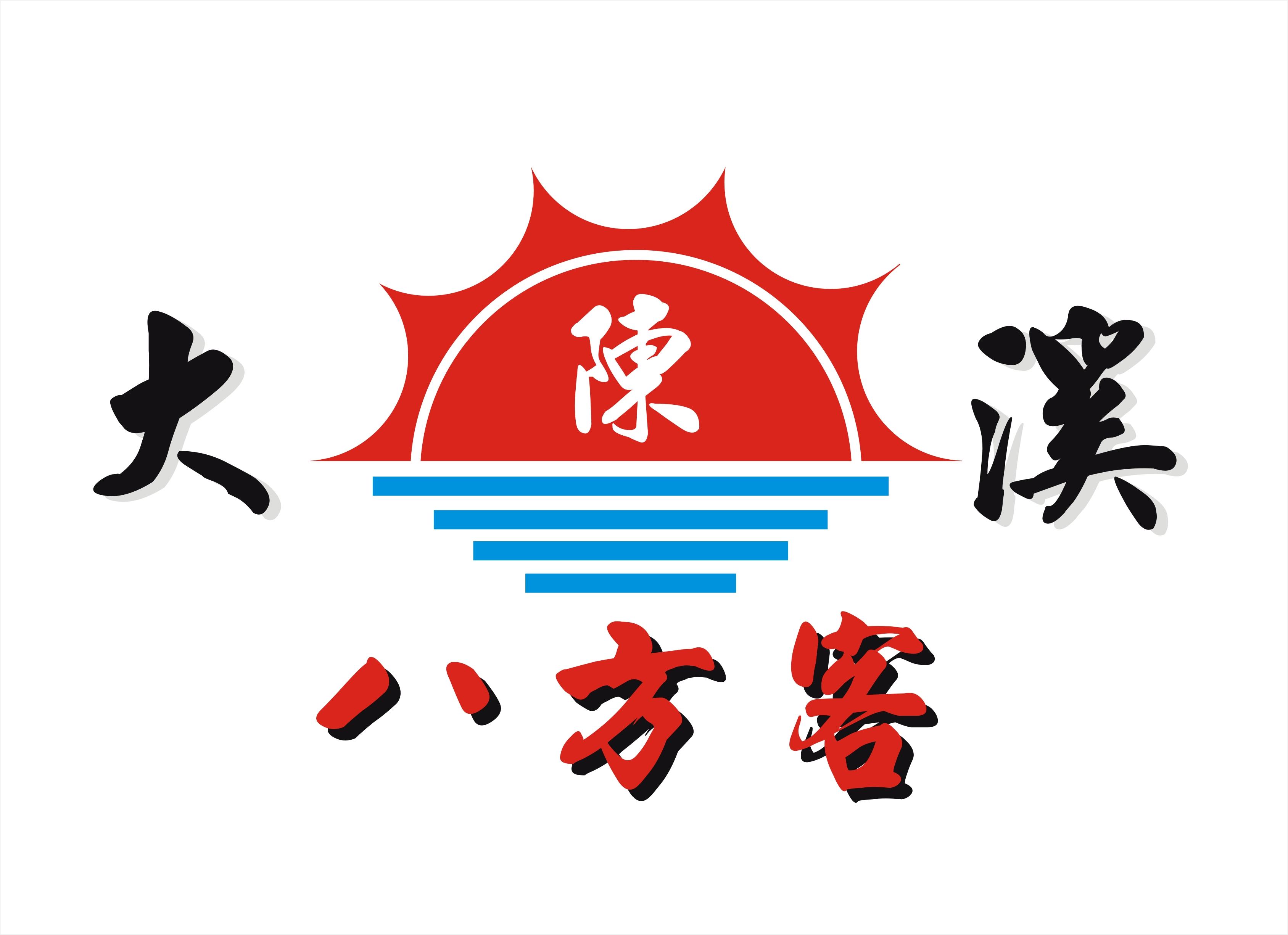 logo logo 标志 设计 矢量 矢量图 素材 图标 3376_2451