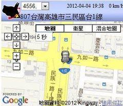[租]待機最久GPS追蹤器_衛星犬