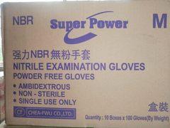 Super Power耐油手套NBR手套檢驗手套