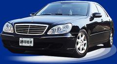 企業租車服務