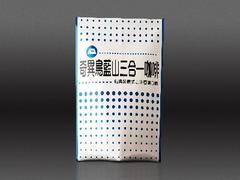 進口奶精、咖啡豆、即溶咖啡粉、可可粉