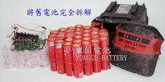 HILTI-喜得釘 電動工具電池維修換蕊-永固電池