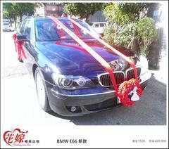 花嫁禮車出租 結婚禮車 新娘禮車 租車 E66