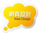 裘克斯創意設計有限公司