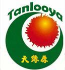 (山东)滨州三元生物科技有限公司