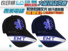 衣印網e-in-2代台灣製生命之星EMT排汗帽
