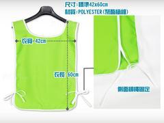 衣印網e-in-數字背心號碼背心號碼衣競賽背心測驗