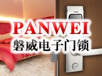 深圳市研美光电照明有限公司