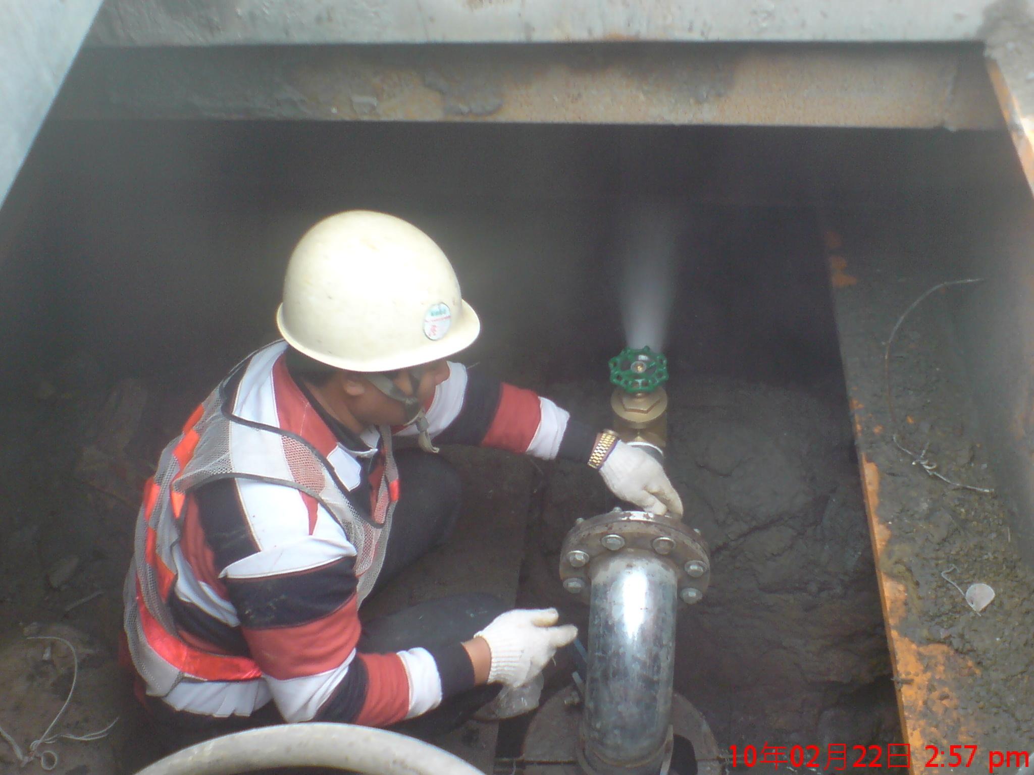 宏興鑿井工程有限公司