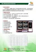 遊客統計管理系統