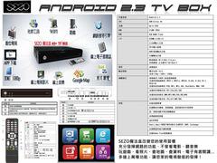 Android BOX 魔法盒A9