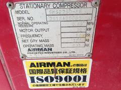 AIRMAN SM222SD-56 馬達式空壓機組