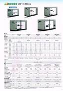 日本AIRMAN發電機組經銷商