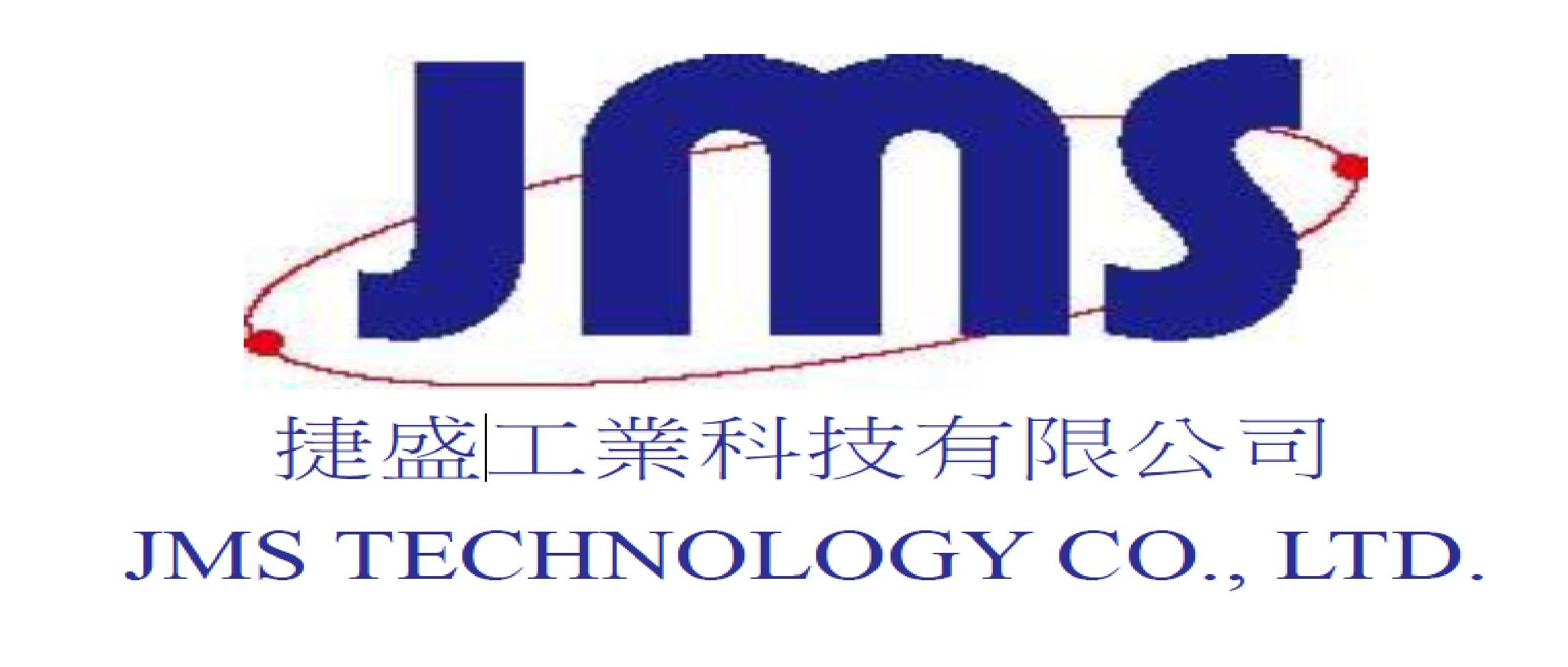 捷盛工業科技有限公司