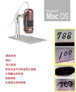 近紅外線(NIF)手持式數位顯微鏡