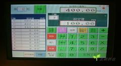 裁紙機-人機顯示器