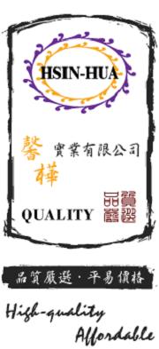 馨樺實業有限公司