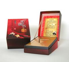 客製化高級手工盒