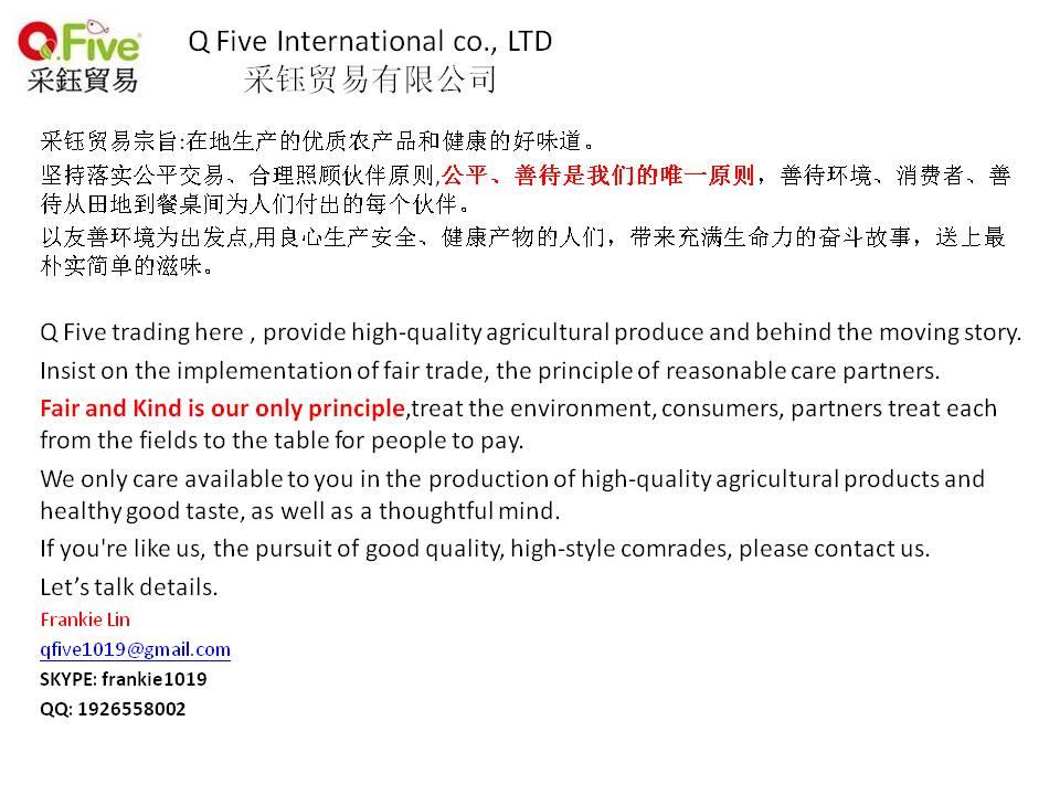 采鈺貿易有限公司