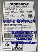 松下國際牌驅動器:MDD083A1VV