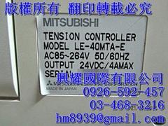 三菱張力控制器:LE-40MTA-E