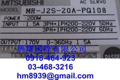 三菱驅動器 MR-J2S-20A-PQ108