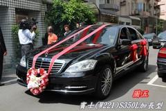 結婚禮車賓士C240五台+S500L一台14000