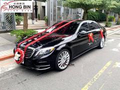 宏濱租車結婚禮車!台北最推薦的合法禮車