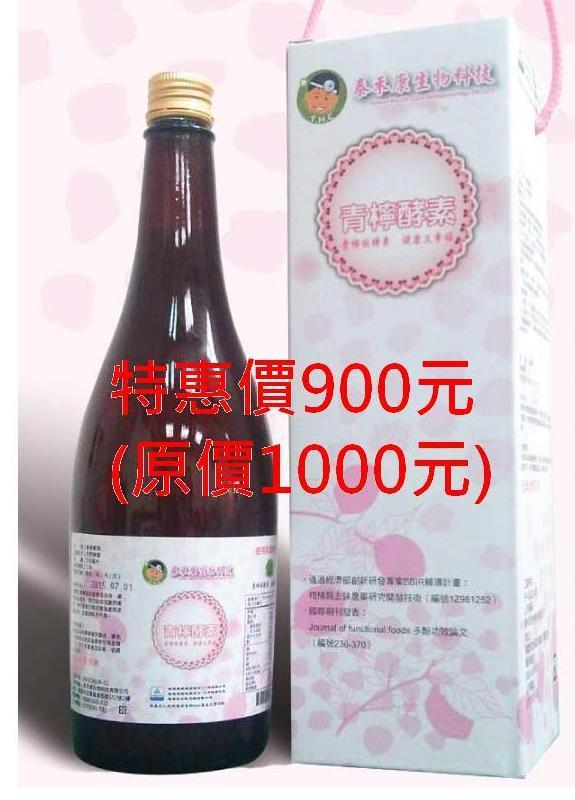 泰禾康生物科技有限公司