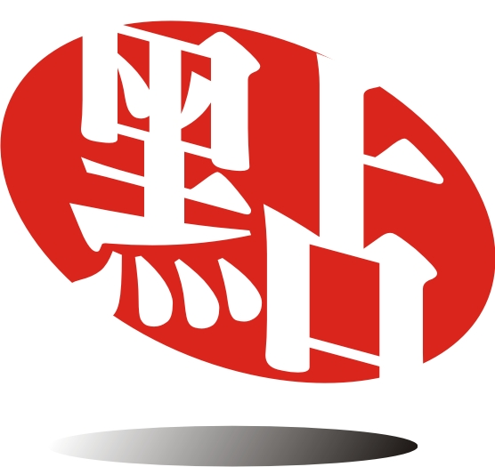 logo logo 标志 设计 矢量 矢量图 素材 图标 556_525