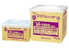 日本地板膠-NP-5000