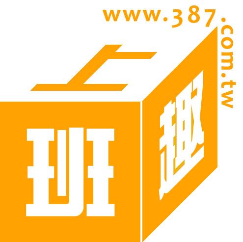怡和祥企業有限公司