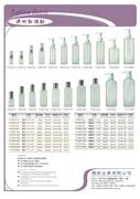 優瓶企業有限公司專賣瓶瓶罐罐,安瓶,塑膠容器,罐,盒